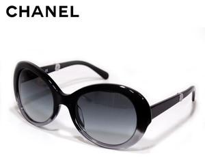 YesWeTrend.Gafas de Sol Redondas de Chanel.