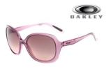 YesWeTrend. Gafas de Sol Rosas de Oakley