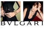 Carla Bruni, la nueva imagen de la colección Diva de Bulgari